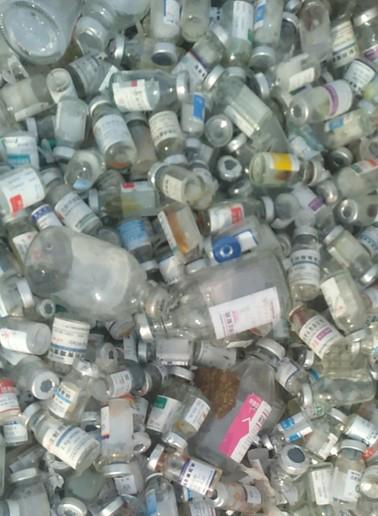 山东回收青霉素瓶电话